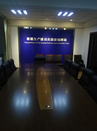 兵团胡杨网站