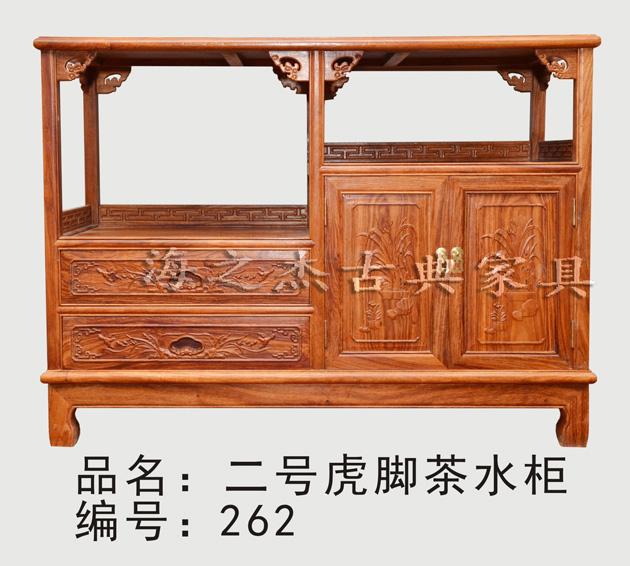 新疆红木家具款式