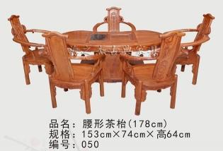 乌鲁木齐红木家具美观