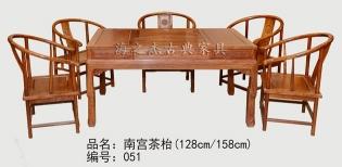 乌鲁木齐红木家具厂家