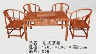 新疆红木家具图片