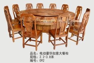 新疆红木家具厂家