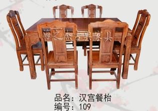 新疆红木家具价格