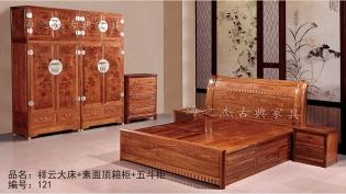 新疆红木家具美观