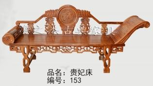 红木家具厂家