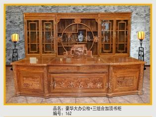 红木家具设计