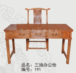 新疆红木家具定制