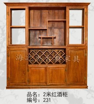 乌鲁木齐红木家具